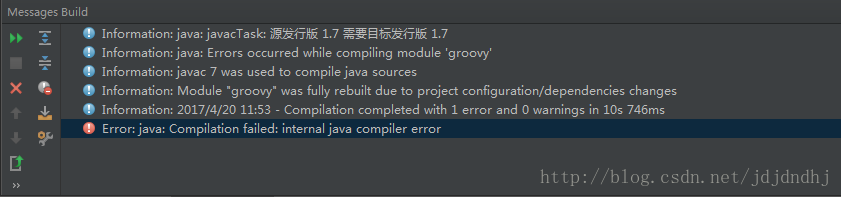 Error:java: Compilation failed: internal java compiler error 解决办法