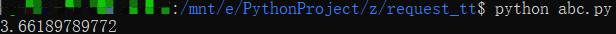 Python  os.system 和subprocess.popen 并发执行linux的性能对比